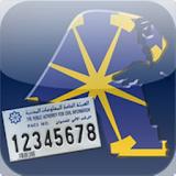 Kuwait Finder file APK Free for PC, smart TV Download