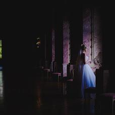Wedding photographer Alex Grass (AlexGrass). Photo of 08.08.2017
