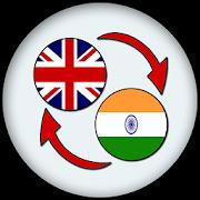 English Marathi Translate
