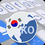 ai.type Korean Dictionary 2.0.0
