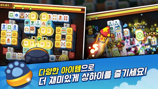 상하이 애니팡 screenshot 4