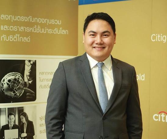 นายดอน จรรย์ศุภรินทร์ ผู้ช่วยกรรมการผู้จัดการใหญ่ ฝ่ายบุคคลธนกิจ ธนาคารซิตี้แบงก์ ประเทศไทย