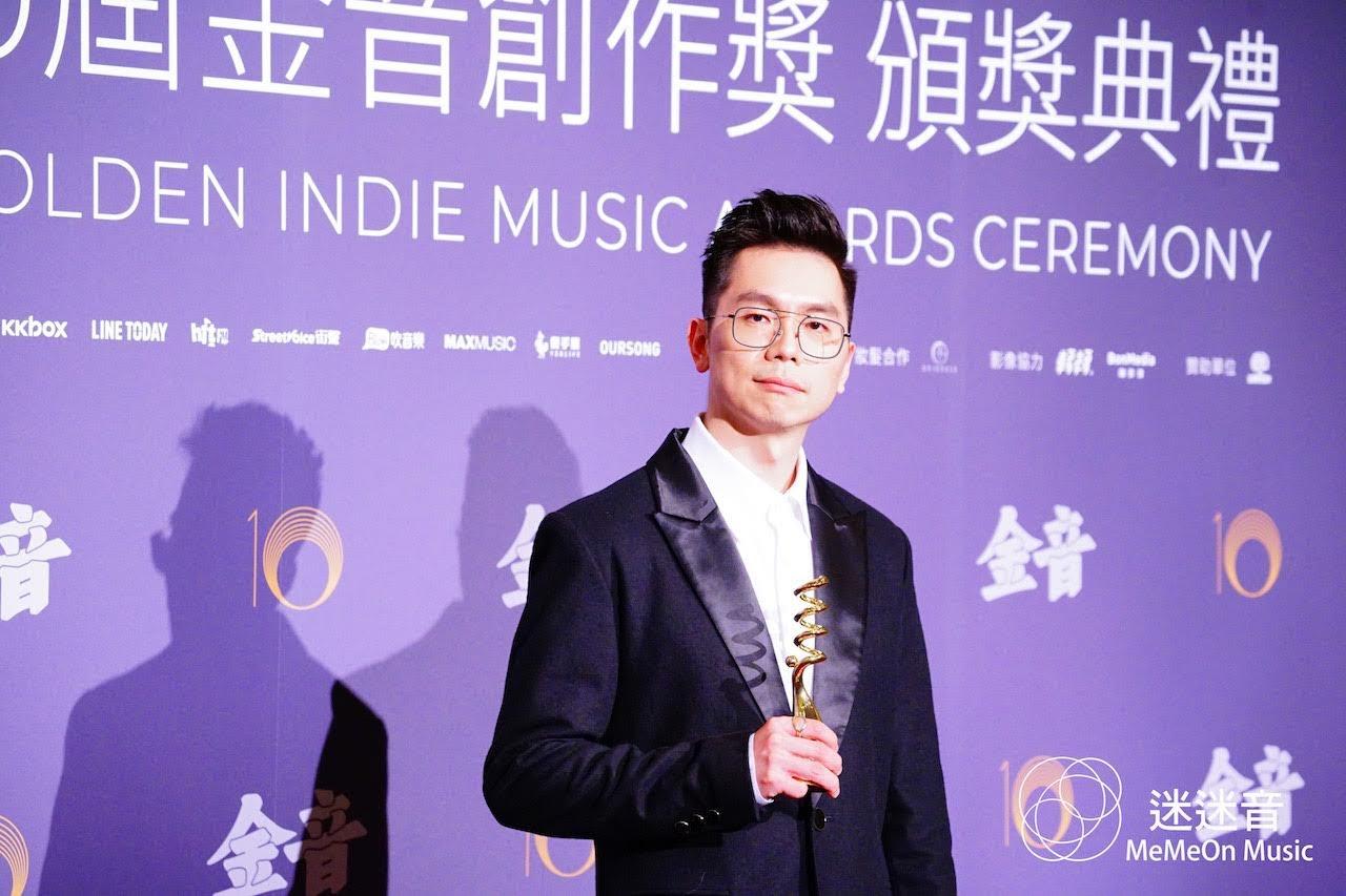 [迷迷音樂] 第10屆 金音獎 最佳民謠專輯獎由 王榆鈞與時間樂隊 獲得 「希望能藉由音樂,讓大家感受到生命裡 ...