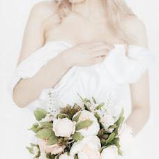 Wedding photographer Nikita Knyazev (Knyazef). Photo of 01.04.2018