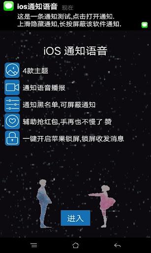 QQ音乐-听歌K歌FM电台,免费下载海量音乐播放器:在App Store 上的 ...