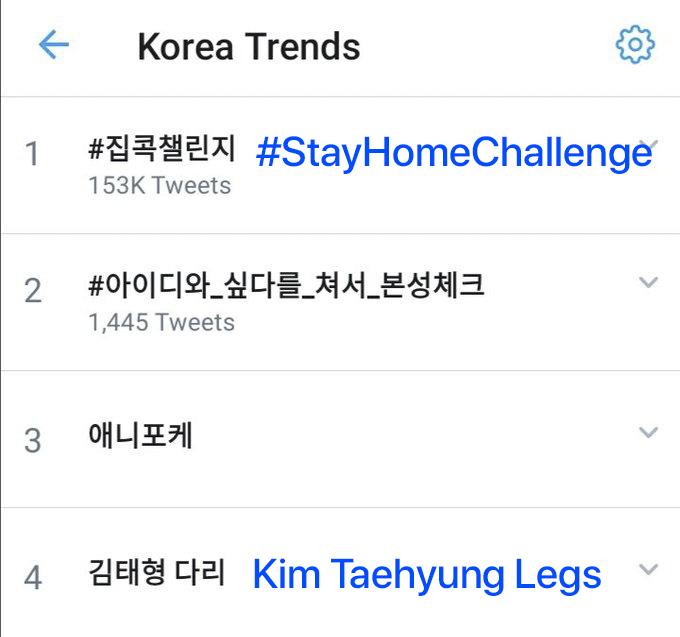 bts v legs trending 1