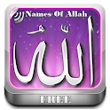 Names of Allah 99 Audio icon