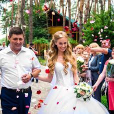 Wedding photographer Vitaliy Chapala (chapapro). Photo of 06.07.2016