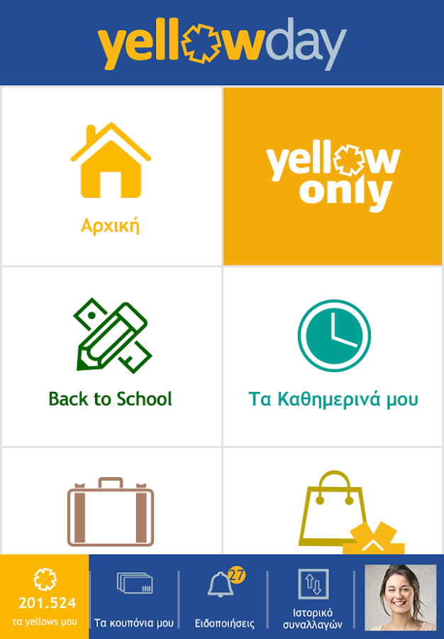 yellowday - στιγμιότυπο οθόνης