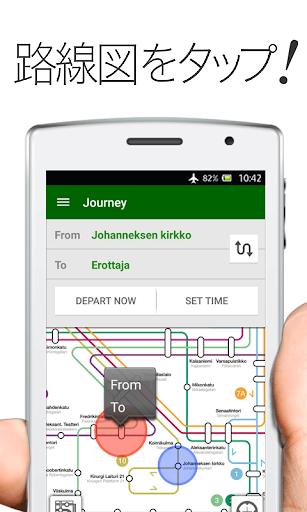 免費下載交通運輸APP|Transit ノルディック by NAVITIME app開箱文|APP開箱王