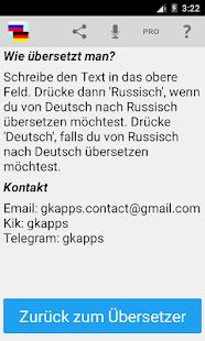 Julia Koep Covert Adele So Witzig Klingt Die Deutsche Google