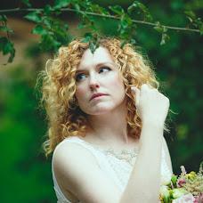Wedding photographer Elena Belevantseva (Femida1985). Photo of 25.09.2017