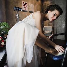 Wedding photographer Andrey Pareto (pareto). Photo of 20.04.2018