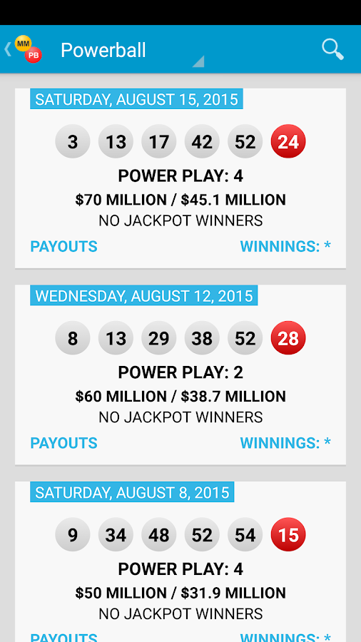 Mega Millions Powerball Lotto- screenshot