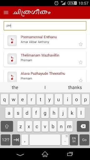 Malayalam song lyrics  screenshots 7