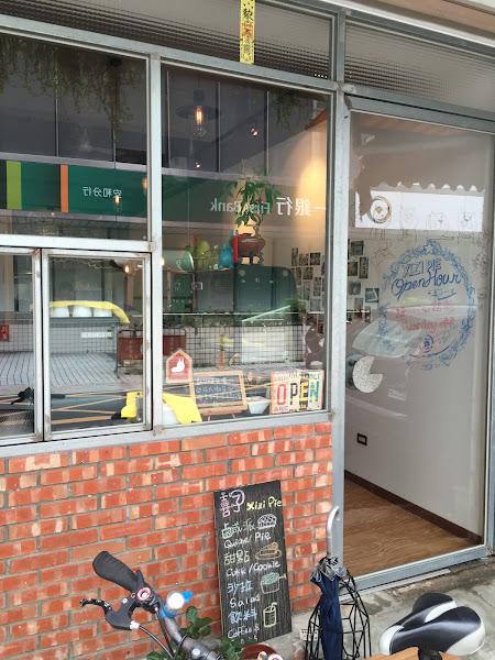 喜子鹹派 用料紮實的可愛系小店