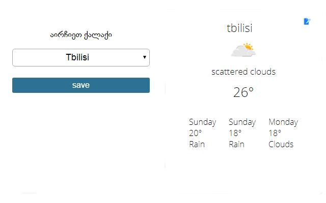 Georgian Region Weather