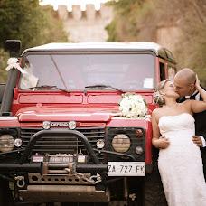 Svatební fotograf teresa giordano (ricordi). Fotografie z 15.05.2015