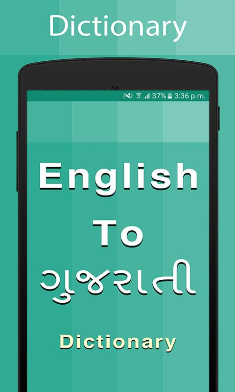 Gujarati dictionary new android apps on google play gujarati dictionary new screenshot stopboris Image collections