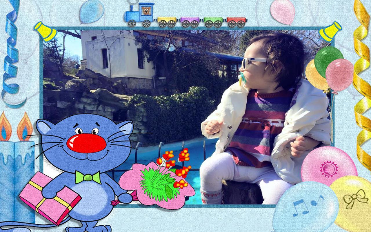 baby photo editor frames free screenshot