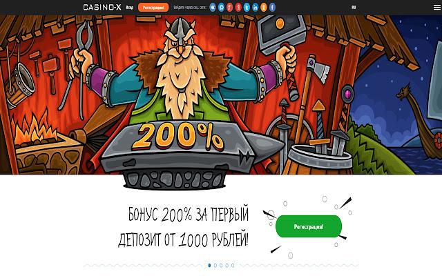 Как играть казино x казино joycasino онлайн
