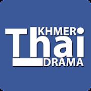 Khmer Thai Drama