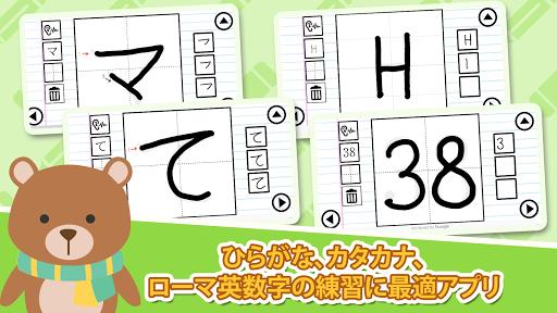 Learning Japanese - How to write Hiragana/Katakana  gameplay | by HackJr.Pw 1