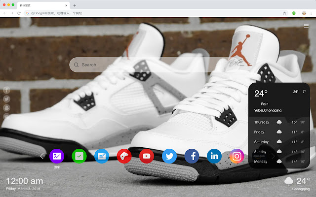 Sneakers New Tabs Hot Shoes HD Theme