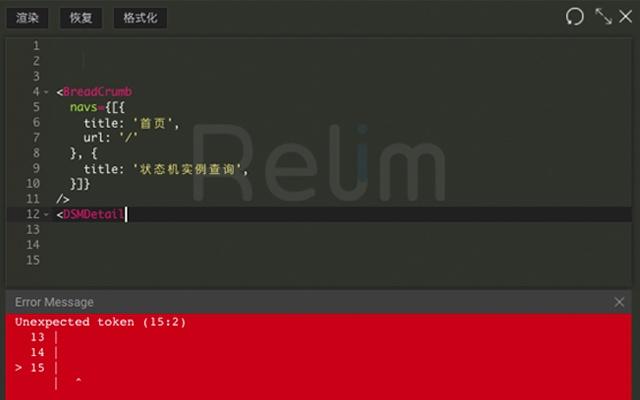 Relim Developer Tools