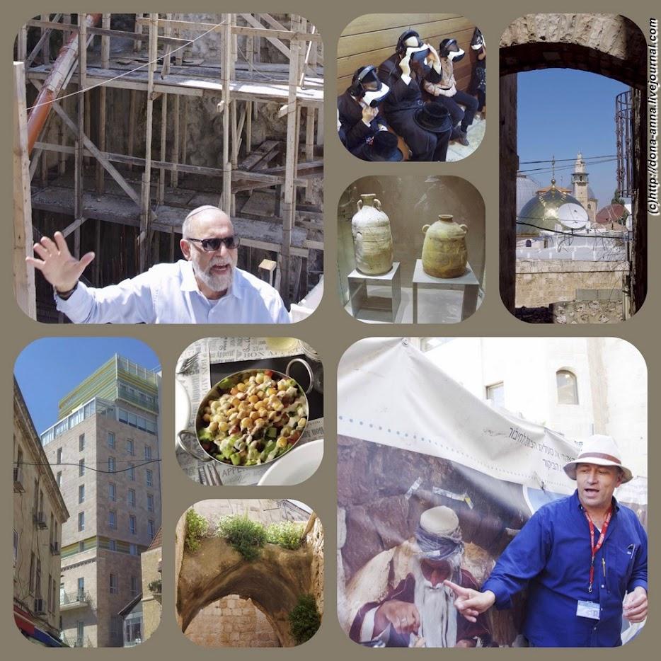 Jerusalem-collage-a
