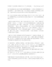 Photo: 新聞稿