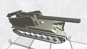 T92 240㎜自走榴弾砲 無料版