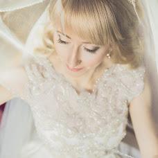 Wedding photographer Marta Rurka (martarurka). Photo of 22.04.2017