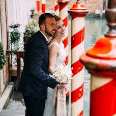 Wedding photographer Anastasiya Sluckaya (slutskaya). Photo of 23.04.2018