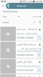 DMS - Egypt - náhled