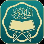 Kuran'ı Kerim (Reklamsız, İnternetsiz) 1.0.3