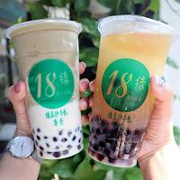 18綠綠豆沙牛乳專賣店