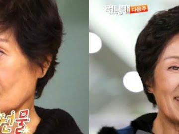 Haru gong hyo jin dating 9