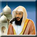 Suara Ngaji Al Quran Merdu icon