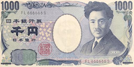 billet japonais 千円 argent japon