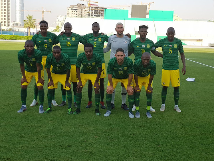 Bafana Bafana lost against Ivory Coast in an Afcon match on Monday.