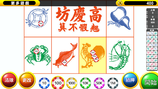 Fish Prawn Crab 1.12 screenshots 3