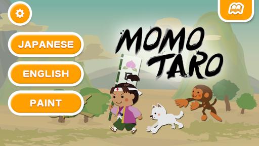 桃太郎(免费)|玩娛樂App免費|玩APPs