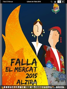 Falla El Mercat d'Alzira - náhled
