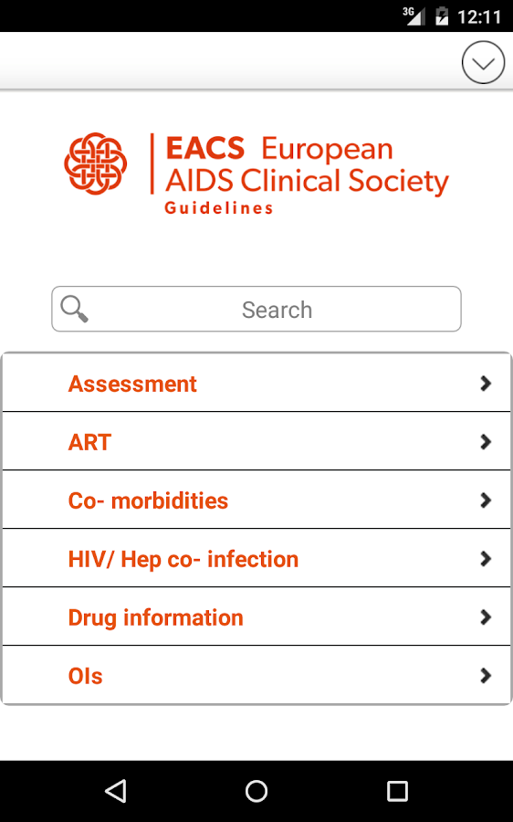EACS- screenshot