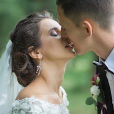 Wedding photographer Tetyana Grokhola (one-moment). Photo of 08.01.2018