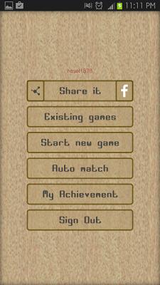 Sholo Guti - screenshot