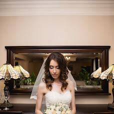 Wedding photographer Anastasiya Generalova (AnGeneralova). Photo of 07.02.2018