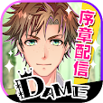 DAME×PRINCE -ダメ王子たちとのドタバタ恋愛ADV file APK for Gaming PC/PS3/PS4 Smart TV