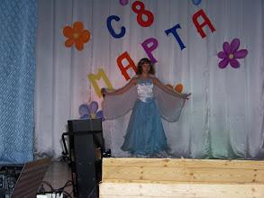 Photo: 8 Марта 09